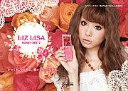 HONEY BEE 2<LIZ LISA モデル>