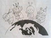 育和幼稚園(神奈川県横浜市)