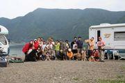 Campingcar for Wan