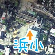 富山市立浜黒崎小学校 の集い