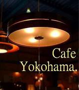 横浜 カフェ 集う?!