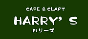 CAFE&CLAFT HARRY'S