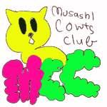 MCC☆の集い