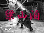 GUNZ 梁山泊
