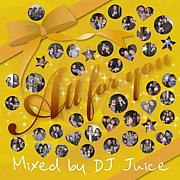 ★DJJuice・MIX CD★