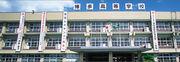 博多学園博多高校