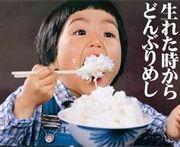 福岡グルメ(仮名)
