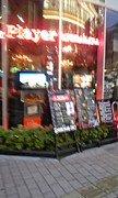 『PLAYER』〜music cafe & Bar