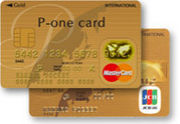 【P-one card(POCKET CARD)】