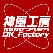 神風工房-DK_Factory-