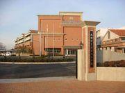 太田市立商業高等学校