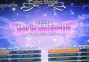 Marie Antoinette / 宮廷円舞曲