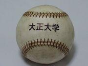 大正大学硬式野球部