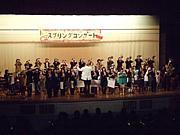 北須磨高校 吹奏楽部