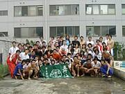 東北大学学友会水泳部