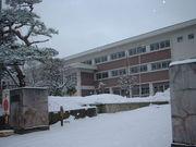 福島県立若松女子高等学校