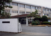 愛知県立佐屋高等学校