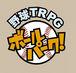 野球TRPG ボールパーク!