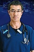 コード・ブルー/黒田脩二