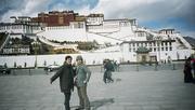 チベット友の会