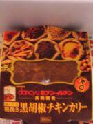 神田周辺 安くて美味しいランチ