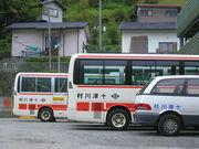 十津川村営バス