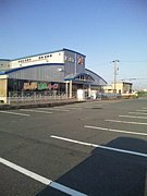 ポート24浜松店