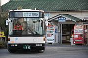 美作共同バス