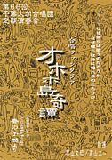 千葉大学合唱団