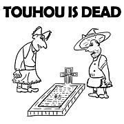 TOUHOU IS DEAD
