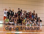 dig up treasure