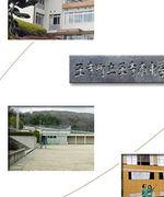 ☆王寺南中学校☆