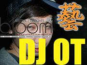 Dj:OT's Fan Club