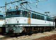 EF65直流電気機関車