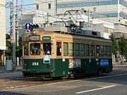 広電3号線で通学〜2008年前後〜