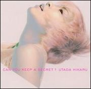 ☆Can You Keep A Secret?☆