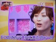 美貴様、いい顔ぉ〜っ!