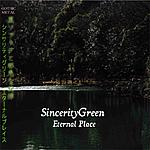 SincerityGreen