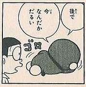 結城だfor mixi