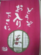 萩高等学校〜私文〜2006卒!