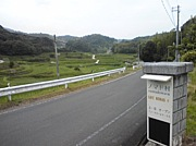 nomado mura ノマド村