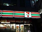 セブンイレブン文京湯島3丁目店