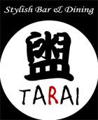 盥 〜TARAI〜