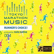 note native (Tomoyuki Tajiri)