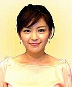 中野 美奈子