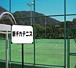 駅チカテニス