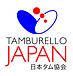日本タム協会