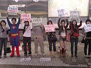 渋谷Free Hugs