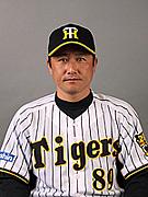 山脇光治(阪神野手総合コーチ)の最...