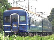 14系・24系・E26系寝台客車